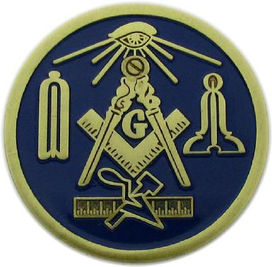 150th anniversary of Greenwood Masonic Lodge #131, Greenwood, Arkansas