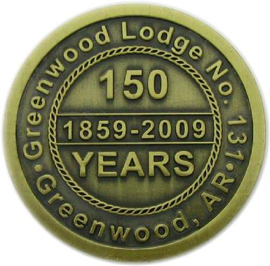 150th anniversary commemorative coin struck for Greenwood Masonic Lodge #131, Greenwood, Arkansas